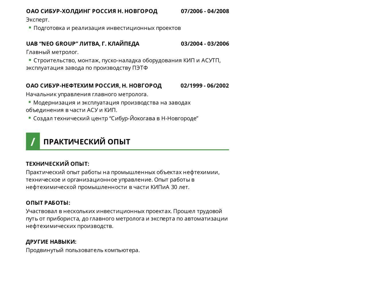 Вячеслав Боронкин 2 половина